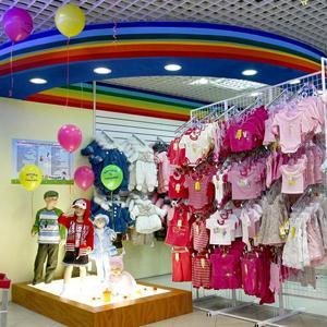 Детские магазины Еленского
