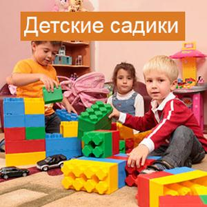 Детские сады Еленского