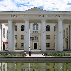 Дворцы и дома культуры Еленского