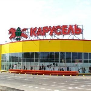 Гипермаркеты Еленского