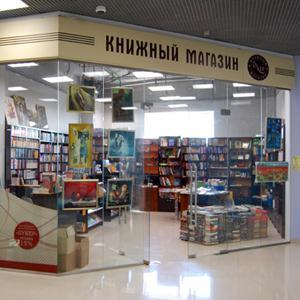 Книжные магазины Еленского