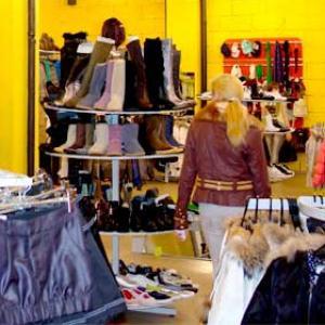 Магазины одежды и обуви Еленского