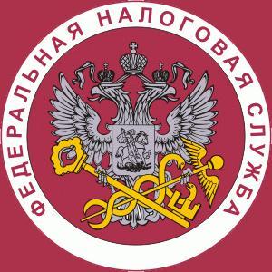 Налоговые инспекции, службы Еленского
