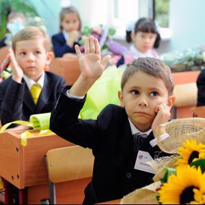 Школы Еленского