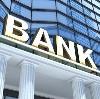 Банки в Еленском