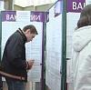 Центры занятости в Еленском