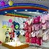 Детские магазины в Еленском