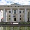 Дворцы и дома культуры в Еленском