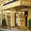 Гостиницы в Еленском