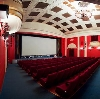 Кинотеатры в Еленском