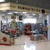 Книжные магазины в Еленском