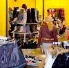 Магазины одежды и обуви в Еленском