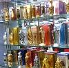 Парфюмерные магазины в Еленском