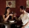 Рестораны, кафе, бары в Еленском