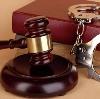 Суды в Еленском