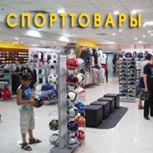 Спортивные магазины Еленского