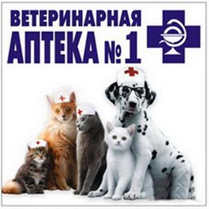 Ветеринарные аптеки Еленского